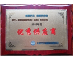 Changsha Kaiyuan Instruments Co., Ltd.